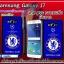 เชลซี Samsung Galaxy J7 case pvc thumbnail 1