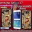 เคสวันพีช Samsung Galaxy J7 case pvc thumbnail 1