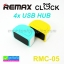 นาฬิกาปลุก REMAX ZMART ALARM CLOCK 4x USB HUB RMC-05 ราคา 465 บาท ปกติ 1,160 บาท thumbnail 1