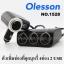 ตัวเพิ่มช่องที่จุดบุหรี่ 4 ช่อง + 2 USB Olesson No.1528 thumbnail 1