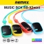 ลำโพง บลูทูธ Remax MUSIC BOX RB-X2mini Bluetooth Speaker ลดเหลือ 325 บาท ปกติ 920 บาท thumbnail 1