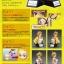 Figure-rise Bust Fumina Hoshino thumbnail 2
