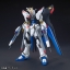 HGCE 1/144 Strike Freedom Gundam (Revive) thumbnail 2