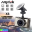 กล้องติดรถยนต์ Anytek X6 CAR Camera ราคา 1,390 บาท ปกติ 3,475 บาท thumbnail 1