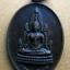 เข่าแล้ว พระพุทธชินราช หลัง พระพุทธบาท วัดเขาวงพระจันทร์ ปี32 thumbnail 1
