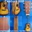 กีต้าร์โปร่ง Century รุ่น 888 thumbnail 3