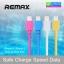 สายชาร์จ iPhone 5 REMAX Safe Charge Speed Data Cable RC-006i แท้ 100% thumbnail 1