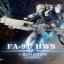 1/144 RX-93 Nu Gundoom HWS (Heavy Weapon System) thumbnail 19
