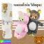 ตุ๊กตา หมอนผ้าห่ม ริลัคคุมะ ลดเหลือ 550 บาท ปกติ 1,375 บาท thumbnail 1