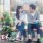 ซีรีย์เกาหลี Doctors Director's cut แบบ Blu-Ray thumbnail 1