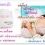 BlinkByMe ครีมพอกหน้าเด้ง (White Treatment Cream) thumbnail 2
