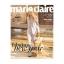 นิตยสาร MARIE CLAIRE 2017.01 thumbnail 1