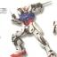 [PG] Strike Gundam thumbnail 3