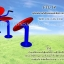 FTL-14 อุปกรณ์นวดฝ่าเท้าและออกกำลังขา (แบบแป้นหมุน) thumbnail 1