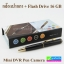 กล้องปากกา Mini DVR Pen Camera ลดเหลือ 490 บาท ปกติ 1,250 บาท thumbnail 1