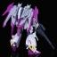 [P-Bandai] HGBF 1/144 Lightning Zeta Gundam Aspros thumbnail 3