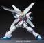 HGAW 1/144 Gundam X thumbnail 4
