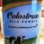 นมเพิ่มความสูง Wealthy Health Colostrum Milk Powder igG (20%) 6000 mg. ต่อ 100 กรัม thumbnail 1