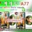 เคส oppo A77 pvc ลายวันพีช ภาพให้สีคอนแทรส สดใส ภาพคมชัด มันวาว thumbnail 1