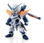 NXEDGE STYLE Gundam Astray Blue Frame Second L thumbnail 1