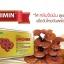 หลินจือมิน ผลิตภัณฑ์ยอดฮิต บำรุงร่างกาย ลดความเสี่ยงของโรคภัย thumbnail 2