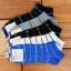 S277**พร้อมส่ง** (ปลีก+ส่ง) ถุงเท้า แฟชั่นเกาหลี ข้อสั้น ชาย ลายสมอคละ 5 สี มี 10 คู่ต่อแพ็ค เนื้อดี งานนำเข้า(Made in China) thumbnail 1