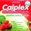 Vistra Calplex Instant Powder Drink 10 Sachets thumbnail 1