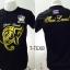เสื้อยืด ทีมชาติไทย ลาย ไตรรงค์ช้างศึก สีดำ T-TEXB thumbnail 1