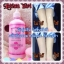 Yuri Whitening Healthy lotion (โลชั่น ยูริ) thumbnail 1