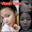 BeeCute Vitamin Leser (เพียววิตามินหน้าใสเด้งเงาวาว) thumbnail 8
