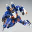 [P-Bandai] HG 1/144 RAG-79-G1 Waterproof Gundam thumbnail 9