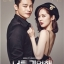 ซีรีย์เกาหลี I remember you Director's Cut dvd thumbnail 1