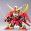 BB373 LEGEND BB MUSHA GUNDAM thumbnail 3