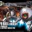 1/144 HGUC BALL TWIN SET thumbnail 1