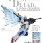 "[P-Bandai] MG 1/100 V2 Gundam Ver. Ka ""Wing of Light"" Effect Part Set thumbnail 3"