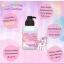 Rainbow Lotion by hello collagen โลชั่นบำรุงผิวขาวสุดเริศ ซึมง่าย แห้งเร็ว thumbnail 1