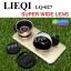 เลนส์ Lens 2 in 1 SUPER WIDE Angle 0.45X & Macro Lieqi LQ-027 ของแท้ ลดเหลือ 239 บาท ปกติ 910 บาท thumbnail 1