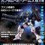 [P-Bandai] MG 1/100 Gundam Heavy Arms Custom EW thumbnail 2