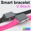 นาฬิกาโทรศัพท์ Smart Bracelet D Watch ลดเหลือ 500 บาท ปกติ 3,195 บาท thumbnail 1