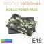ORSEN E19 or ELOOP E19 Power bank แบตสำรอง 18000 mAh แท้ ราคา 559 บาท ปกติ 1,650 บาท thumbnail 1
