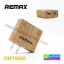 ที่ชาร์จ REMAX 2 USB Moon Charger Plug รุ่น RMT-6688 ลดเหลือ 140 บาท ปกติ 350 บาท thumbnail 1