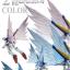 """[P-Bandai] MG 1/100 V2 Gundam Ver. Ka """"Wing of Light"""" Effect Part Set thumbnail 2"""
