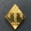 เหรียญข้าวหลามตัด หลวงปู่เอี่ยม วัดสะพานสูง รุ่น อุปัชฌาย์ 57 (จิตติ) thumbnail 2