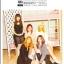 นิตยสาร The Star 2016.10 หน้าปก Red Velvet thumbnail 1