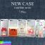 เคส iPhone 7 Plus New Case Guardian series ลดเหลือ 79 บาท ปกติ 275 บาท thumbnail 1