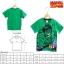 เสื้อยืดเด็ก MARVEL Kid : T Shirt MCTS 8222 ลดเหลือ 159 บาท ปกติ 500 บาท thumbnail 16