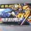 HG 1/144 Delta Gundam thumbnail 2