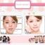 มิเซกิยอน Misaekyeon EGF Triple Effect Super BB Cream SPF17 PA++ thumbnail 7