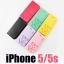 เคส iPhone 5/5s Domi Cat thumbnail 1