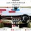 กล้องติดรถยนต์ Anytek X7 ติดกระจกมองหลัง 2 กล้อง หน้า/หลัง ราคา 1,120 บาท ปกติ 3,099 บาท thumbnail 8